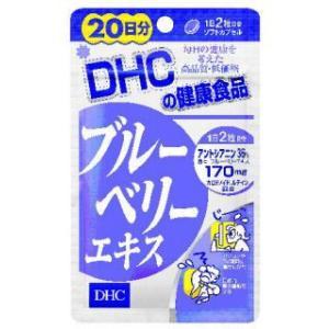 DHC ブルーベリーエキス 20日分|komeri