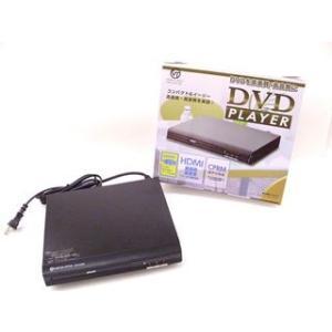 HDMI端子付DVDプレーヤー DVDーV015BK
