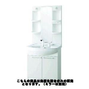 アサヒ衛陶 75幅 シャワー水栓洗面台 ホワイト LK3711KUEW10|komeri