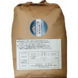 新潟県産コシヒカリ 玄米 20kg komeri