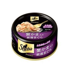 マースジャパン シーバ プレミオ 蟹かま入り厳選まぐろ 75g