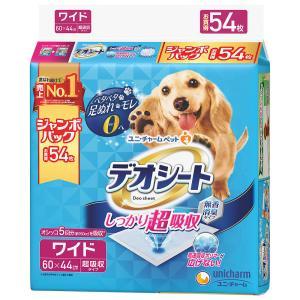 デオシート 無香消臭タイプ ワイド54枚入|komeri