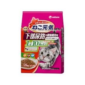 ねこ元気 下部尿路の健康維持用 1歳から10歳まで まぐろ・白身魚・かつお入り 1.6kg|komeri