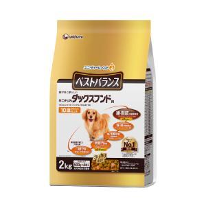 愛犬元気 ベストバランス ミニチュア ダックスフンド用 10歳以上用 2kg