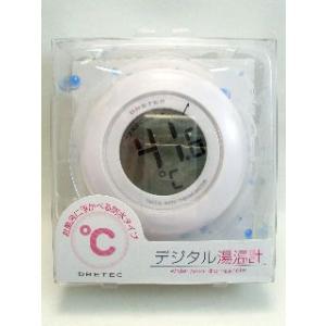 デジタル湯温計 O−227 ホワイト