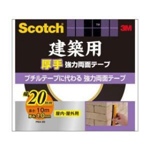 ブロックや木材の使用に!屋外の寒い所でもベタベタくっつきます。ブチルテープに代わるシール材としても使...