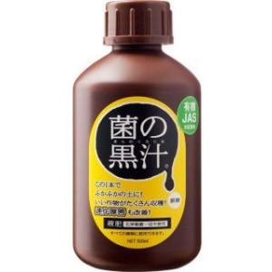 【連作障害でお困りの方に最適!】菌の黒汁をまくと、土の中の善玉菌が増えて悪玉菌の活動を抑えるので連作...