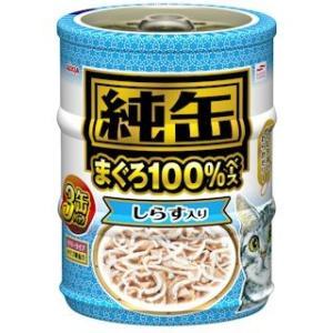 アイシア 純缶ミニ しらす入りまぐろ 65g×...の関連商品2