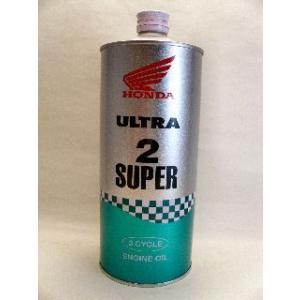HONDA ウルトラ2 スーパーFC 1L|komeri