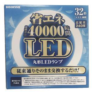 コメリ ドットコムled電球led蛍光灯の商品一覧家具インテリア