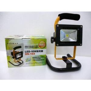 富士倉 充電式LED投光器 DN−103