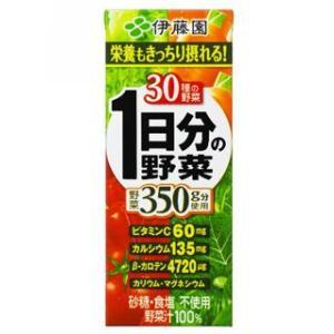 伊藤園 1日分の野菜 200ml 紙パック 2...の関連商品8