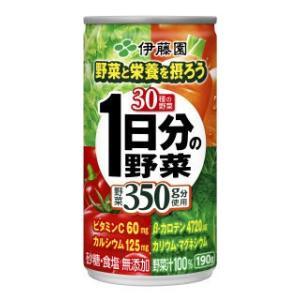 伊藤園 1日分の野菜 190g 缶 20個セット