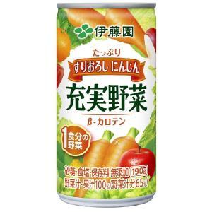伊藤園 充実野菜緑黄色野菜ミックス 190ml缶 20個セット komeri