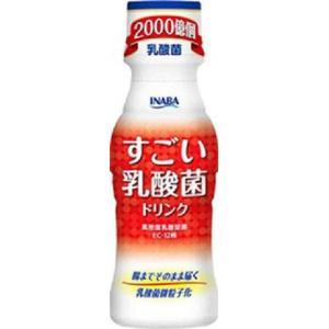 殺菌乳酸菌2000億個、食物繊維2000mg、ガラクトオリゴ糖400mg配合