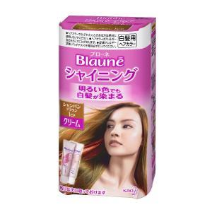 ブローネ シャイニング ヘアカラークリーム シャンパンブラウン 1CP|komeri