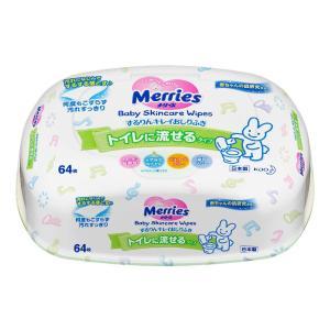 メリーズ トイレに流せる するりんキレイおしりふき 本体 64枚 3個セット|komeri
