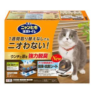 ニャンとも清潔トイレセット ブラウン ドームタイプ【1610KAOSALE】|komeri
