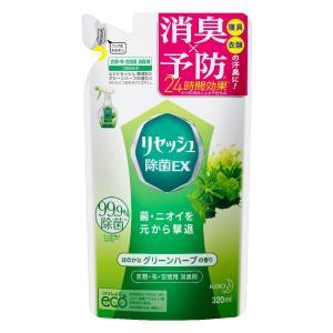 花王 リセッシュ 除菌EX グリーンハーブの香り つめかえ用 320ml 3個セット【kaoreses】|komeri