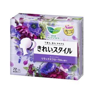 花王 ロリエきれいスタイル ヒーリングブロッサム 72個入|komeri