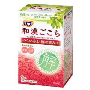 花王 バブ 和漢ごこち 月桂樹の香り 9錠入|komeri