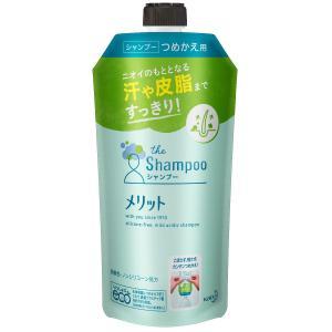 花王 メリット シャンプー 詰替 340ml|komeri