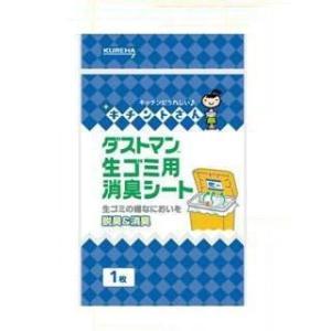 ダストマン 生ゴミ用消臭シート 3個セットの関連商品3