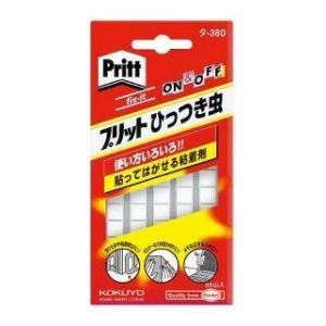 コクヨ プリットひっつき虫 タ-380の関連商品8