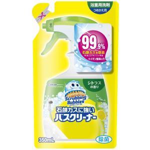 お風呂の石鹸カスを99.9%除去 ※米国CSPAテスト準拠