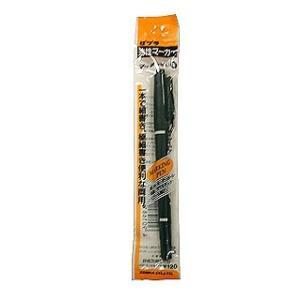 油性マーカー 黒インク。線の太さ 極細…0.5mm、細…1.0〜1.3mm。