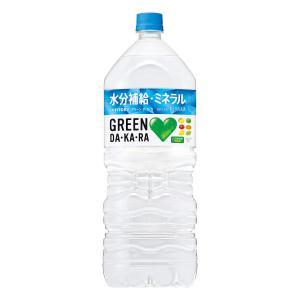 サントリー GREEN DAKARA(グリーンダカラ) 2L 6個セット komeri