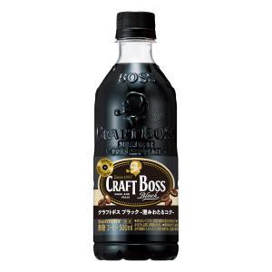 サントリー クラフトボス ブラック 500ml ペットボトル 24個セット komeri