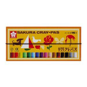 サクラ クレパスふとまき 16色