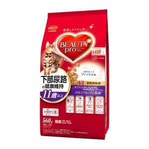 ビューティープロ キャット 猫下部尿路の健康維持 11歳以上 560g