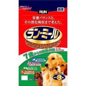 ラン・ミール 7歳からの高齢犬用 8kg|komeri