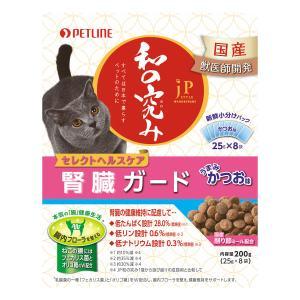 JPスタイル 和の究み 猫用セレクトヘルスケア 腎臓ガード かつお味 200g