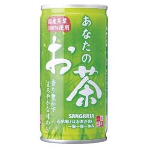サンガリア あなたのお茶 190g 30個セット