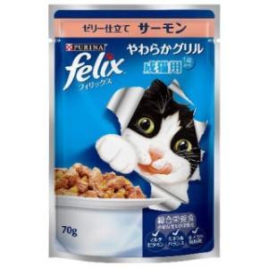 ネスレ フィリックスパウチ 成猫用ゼリーサーモ...の関連商品9