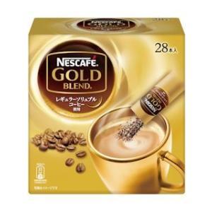 ネスカフェ ゴールドブレンド スティックコーヒー 28本入 12個セット