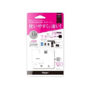 ナカバヤシ USB3.0カードリーダーライター CRW38M56