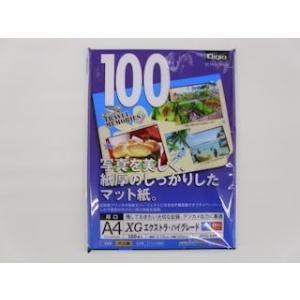 インクジェットXG JPXG−A4N|komeri
