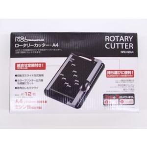ロータリーカッター A4 ブラック NRC−N2A4D|komeri