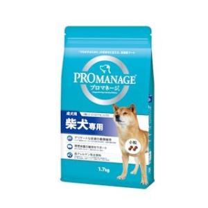 柴犬の犬種特徴にぴったりなケアを。「うちの子のために」の気持ちに応える、高機能フードです。