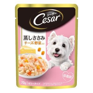 マースジャパン シーザー パウチ 蒸しササミチーズ野菜入り 70g