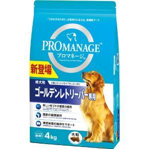 MARS プロマネージ ゴールデンレトリバー専用 成犬用 4kg