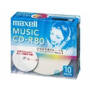 マクセル 音楽用 CD−R 80分 ホワイトレーベル 10枚入