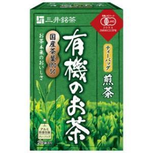 三井銘茶 有機のお茶 煎茶 ティーバック 20袋入 6個セット|komeri