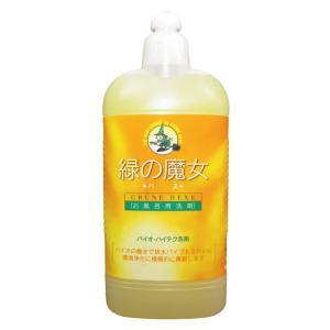 緑の魔女 バス用洗剤 420ml 24個セットの関連商品5