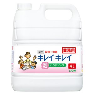 業務用 キレイキレイ 薬用泡ハンドソープ 4L|komeri
