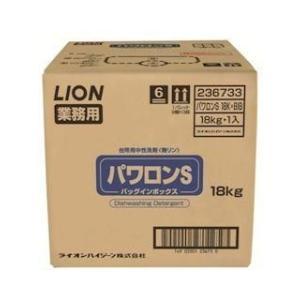 パワロンS バックインボックス 18kg|komeri